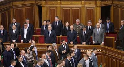 Верховная Рада назначила новый Кабмин