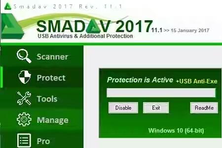download smadav 2017 gratis