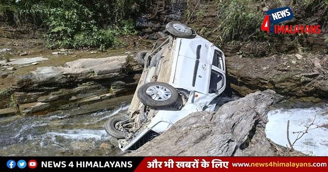 हिमाचलः अनियंत्रित होकर खाई में गिरी कार, एक की गई जान- 4 पहुंचे अस्पताल