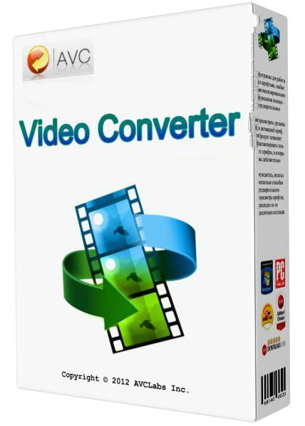 ANY VIDEO CONVERTER ULTIMATE 6.3.3 Serial Keys Free Download