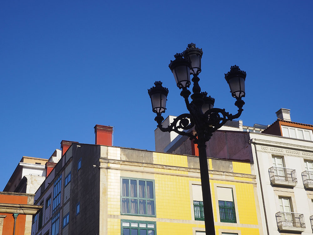 Fachada La Galana Gijón