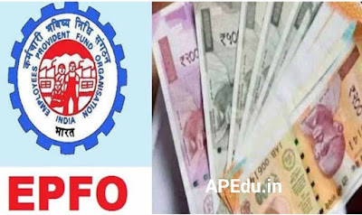 EPFO: Are you a PF client? New rules from April 1 .. You need to know these details ..! – New PF tax rules from April 1 2021
