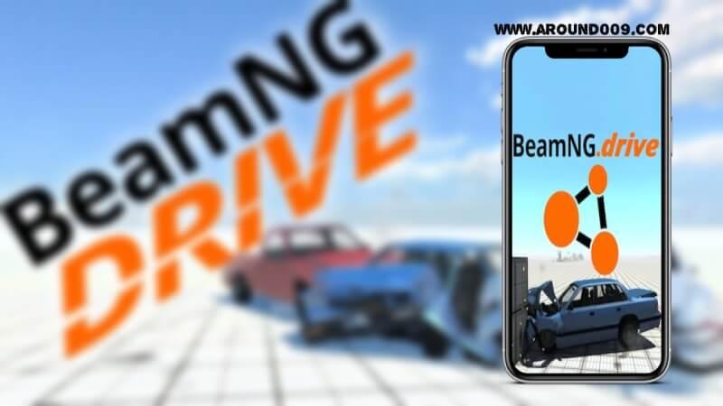 BeamNG Drive تحميل لعبة APK شرح تحميل لعبة BeamNG drive تحميل لعبة BeamNG drive للاجهزة الضعيفة beamng.drive تحميل لعبة للجوال ميديا فاير تحميل لعبة BeamNG Drive برابط مباشر تحميل لعبة beamng. drive 2020 للكمبيوتر رابط تحميل لعبة محاكي الحوادث على الجوال BeamNG drive APK تحمي