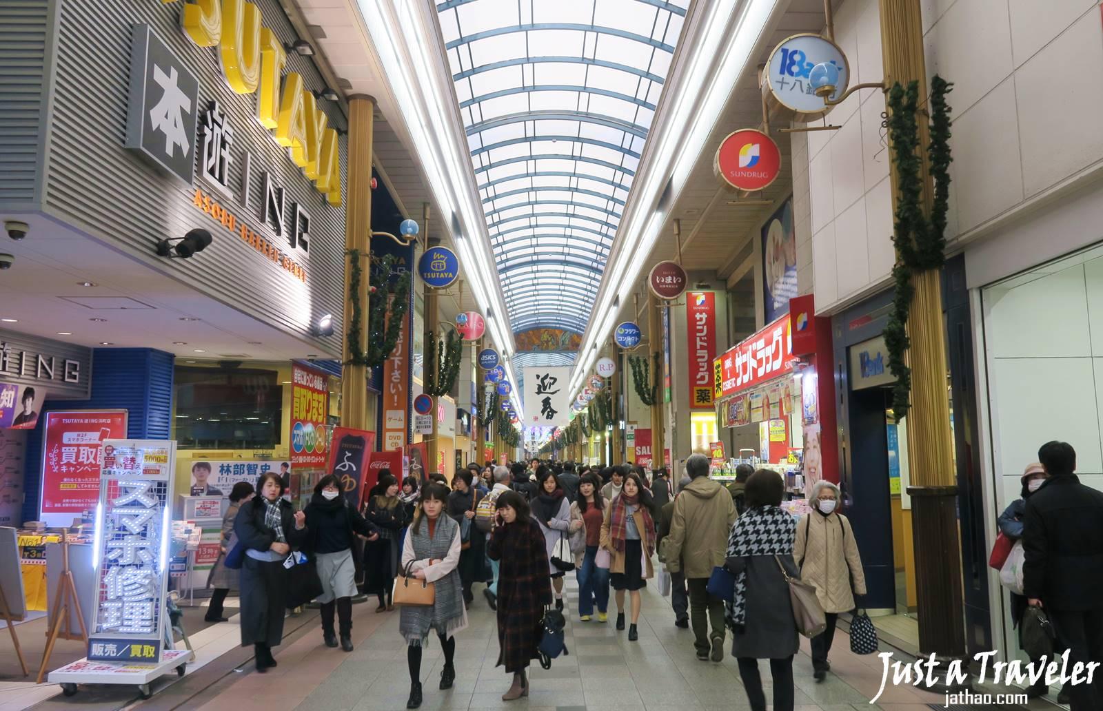 長崎-景點-推薦-觀光通商店街-長崎必玩景點-長崎必去景點-長崎好玩景點-市區-攻略-長崎自由行景點-長崎旅遊景點-長崎觀光景點-長崎行程-長崎旅行-日本-Nagasaki-Tourist-Attraction