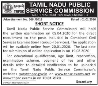 tnpsc-group-1-2020-notification
