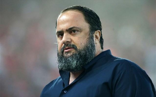 Super League: Κλήθηκε σε απολογία ο Βαγγέλης Μαρινάκης