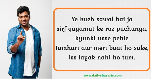 Zakir Khan Poetry Qayamat ki Raat Lyrics