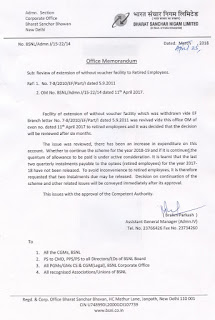 bsnl-review-of-extension-without-voucher-medical-facility-retired-employees