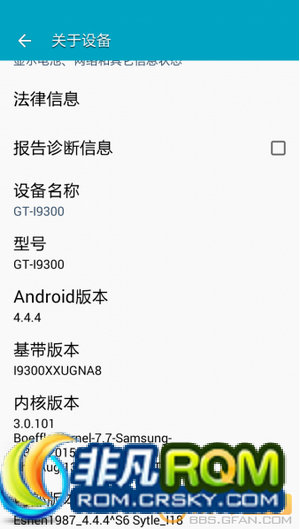Shw m440s firmware iphone