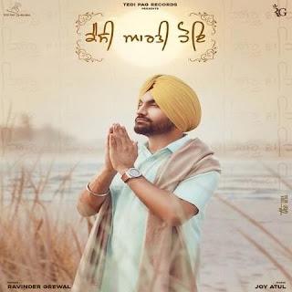 Kaisi Aarti Hoe - Ravinder Grewal Song Lyrics Mp3 Audio & Video Download