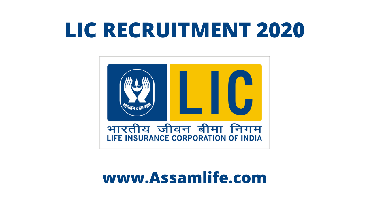 LIC RECRUITMENT 2020 || Apply Online