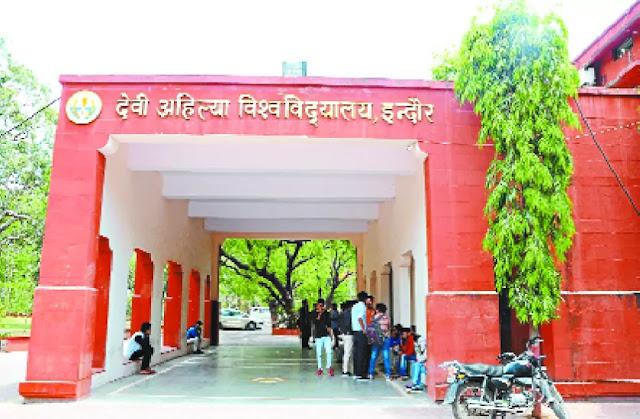 Davv Indore Exam News, DAVV Result, DAVV Exam News today, DAVV Exam News 2020, Davv UGC Exam, DAVV exam cancelled, DAVV Exam postponed