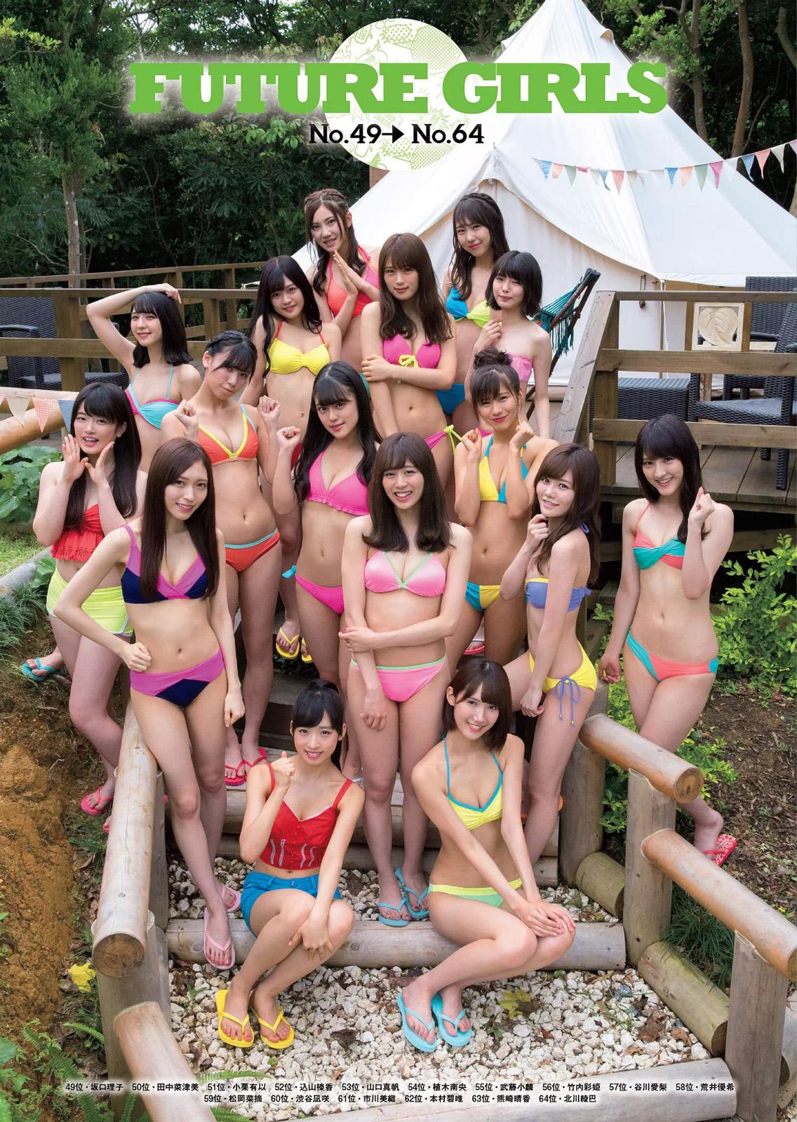 AKB48 No.02, Weekly Playboy 2017 No.33 (週刊プレイボーイ 2017年33号)