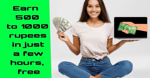 कमाएं 500 से लेकर 1000 रुपए हर दिन वो भी घर बैठे सिर्फ 1 से 2 घंटे में