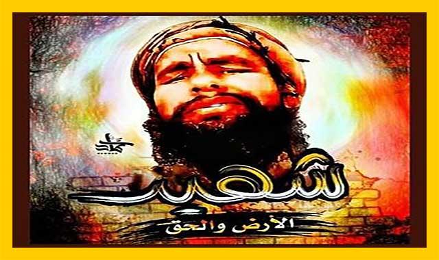 بعد مقتل عبد الرحيم الحويطي.. السلطات السعودية تعتقل أفراد قبيلته