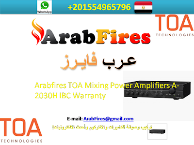 Arabfires TOA Mixing Power Amplifiers A-2030H IBC Warranty