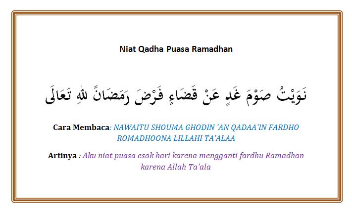 Niat Qadha Puasa Ramadhan, Arab dan Latin