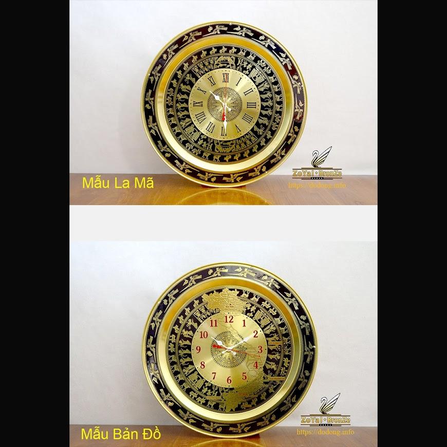 [A117] 10 mẫu tranh trống đồng phòng làm việc tài lộc may mắn