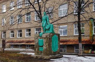 Часів Яр. Донецька обл. Військовий меморіал на території школи
