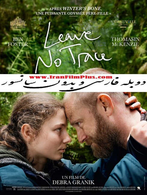 download Leave No Trace farsi