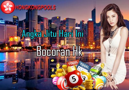 Bocoran HK 19 Juli 2021