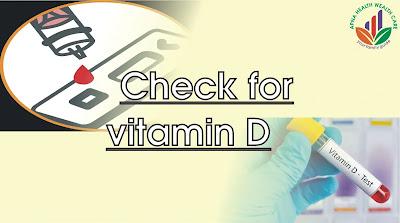 ভিটামিন ডি পরীক্ষা করুন (Check for vitamin D)
