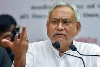 fir-on-nitish-kumar