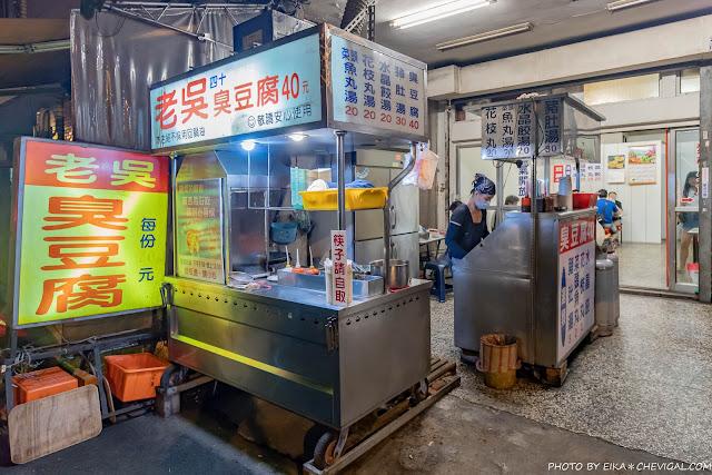 MG 2561 - 老吳臭豆腐,小黃瓜與泡菜多到直接滿出來!隱身巷內超過40年的老店好味道
