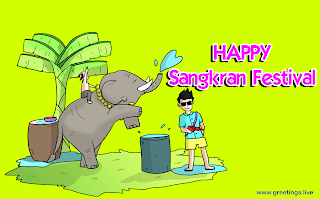 Happy Sankran festival elephant water sprinkling