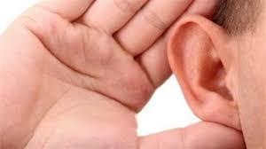 التصنت والإستماع للحديث في المنام