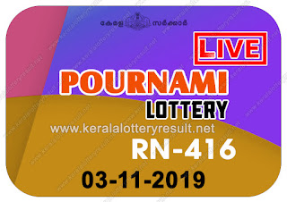 kerala lottery kl result, yesterday lottery results, lotteries results, keralalotteries, kerala lottery, keralalotteryresult, kerala lottery result, kerala lottery result live, kerala lottery today, kerala lottery result today, kerala lottery results today, today kerala lottery result, Pournami lottery results, kerala lottery result today Pournami, Pournami lottery result, kerala lottery result Pournami today, kerala lottery Pournami today result, Pournami kerala lottery result, live Pournami lottery RN-416, kerala lottery result 03.11.2019 Pournami RN 416 03 November 2019 result, 03 11 2019, kerala lottery result 03-11-2019, Pournami lottery RN 416 results 03-11-2019, 03/11/2019 kerala lottery today result Pournami, 03/11/2019 Pournami lottery RN-416, Pournami 03.11.2019, 03.11.2019 lottery results, kerala lottery result November 03 2019, kerala lottery results 03th November 2019, 03.11.2019 week RN-416 lottery result, 03.11.2019 Pournami RN-416 Lottery Result, 03-11-2019 kerala lottery results, 03-11-2019 kerala state lottery result, 03-11-2019 RN-416, Kerala Pournami Lottery Result 03/11/2019, KeralaLotteryResult.net