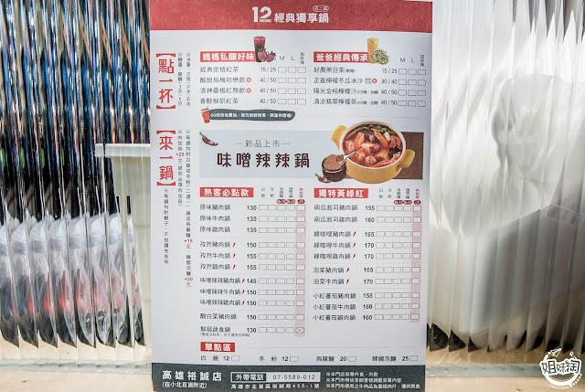 12minihotpop-menu%2B%25281%2529.jpg