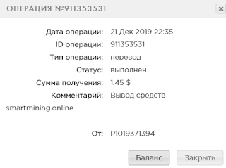 21.12.2019.png