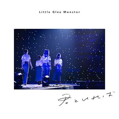 Little Glee Monster - Kimi to Ireba lyrics terjemahan arti lirik kanji romaji indonesia translations 君といれば 歌詞 info lagu digital single