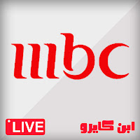 قناة ام بي سي 1
