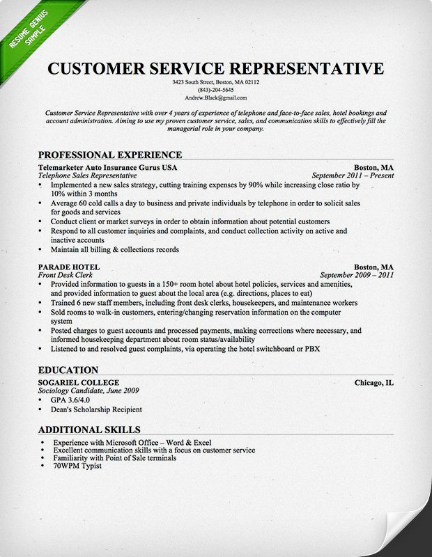 Customer Service Resume Wording