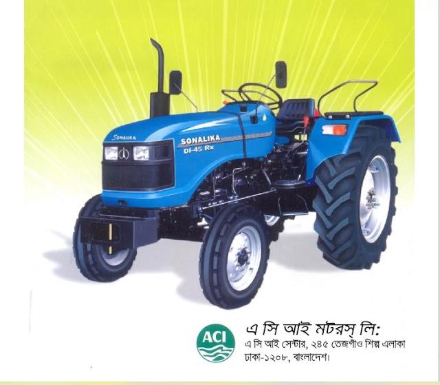Sonalika tractor price in bangladesh