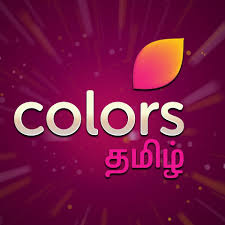 Uyire Colors Tamil Upcoming Serial Cast Story Promo Timing