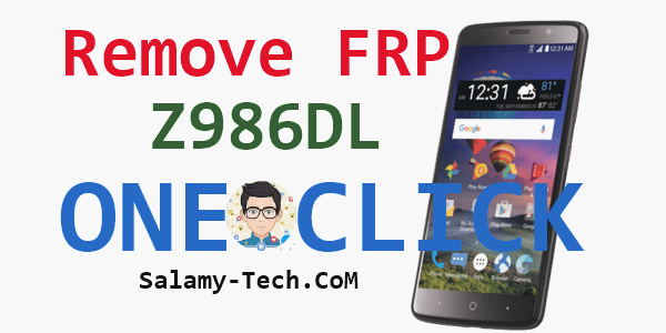 تخطي حساب جوجل Frp ZTE Z986DL تراك فون