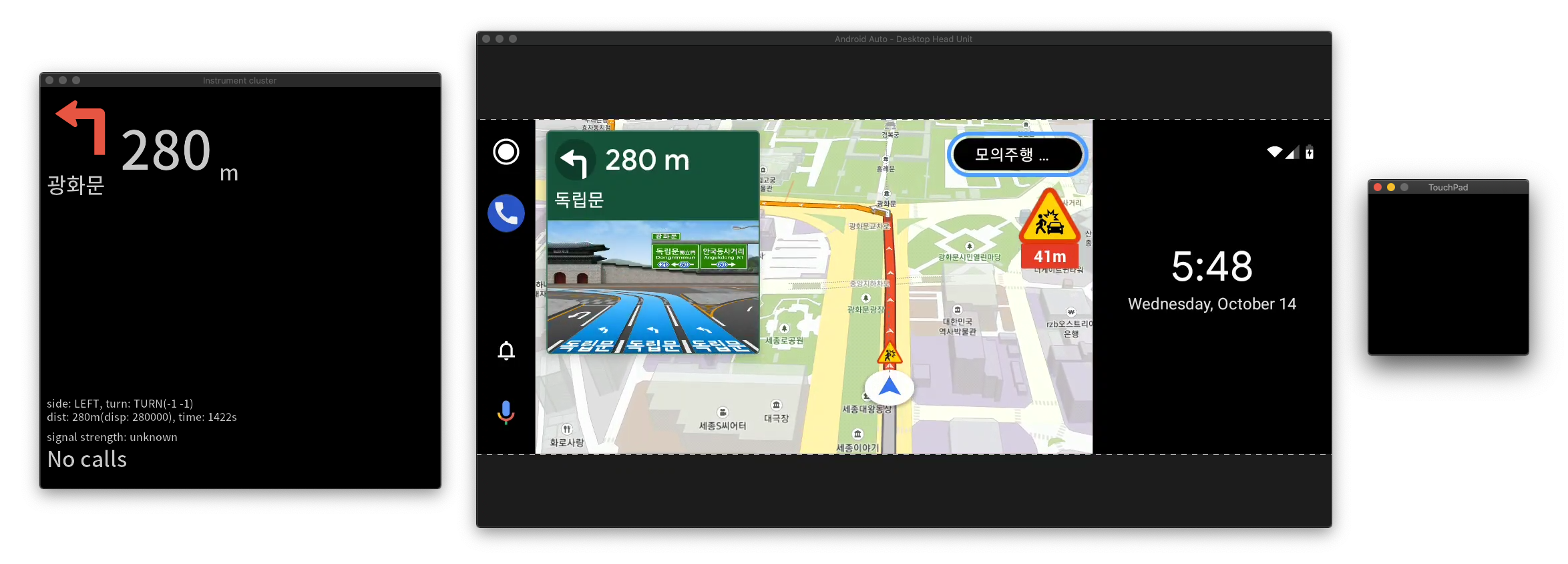 Android for cars image