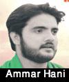 http://www.humaliwalayazadar.com/2018/02/ammar-hani-nohay-2017-to-2018.html