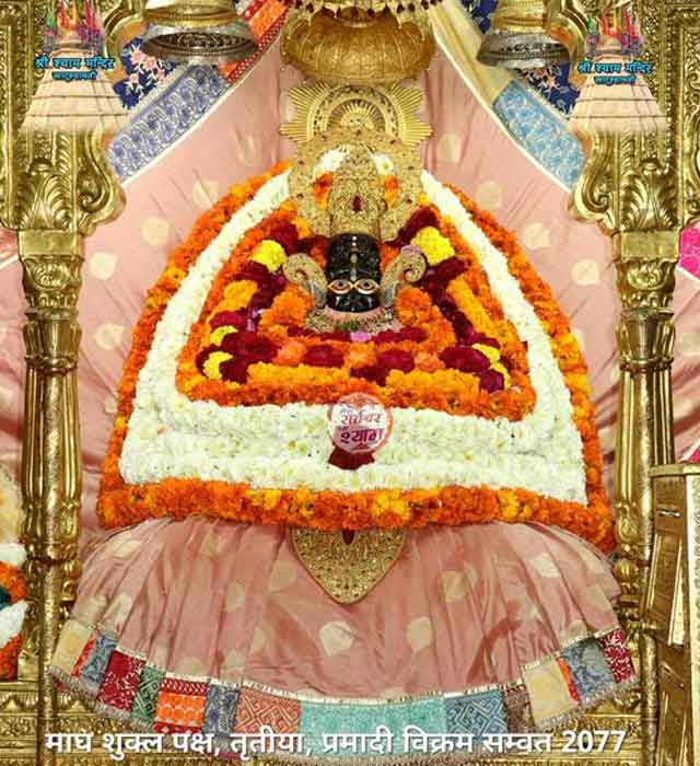 khatushyam darshan 14 feburary 21