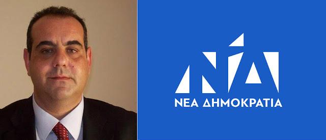 Στείρης Σπύρος: Δεσμεύομαι να συνεχίσω την πορεία μου στην πολιτική με οδηγό μου τις καταστατικές αρχές του Κόμματος