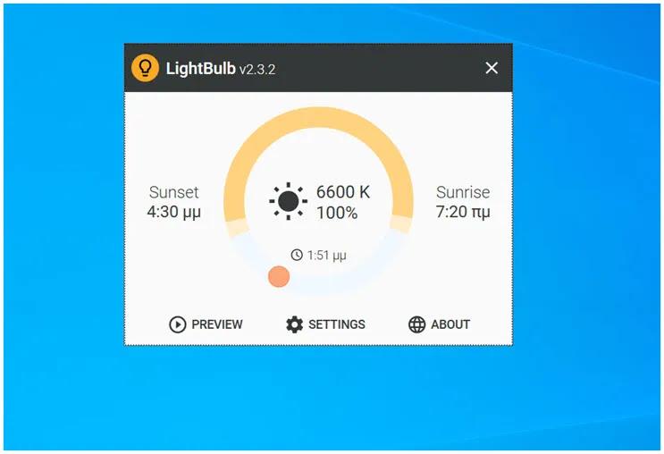 LightBulb  :  Εφαρμογή προστασίας  για τα μάτια