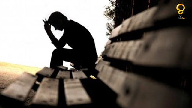 7  خطوات ضرورية للتخلص من الاكتئاب النفسي