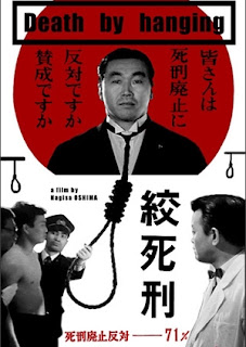 """REVIEW """"Death by Hanging (1968)""""· By: Jorge Endrino (Asiateca) -Firma Invitada-"""