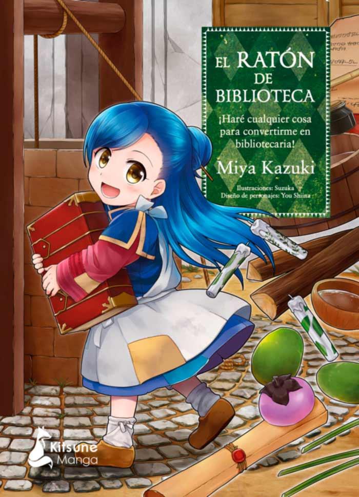 El ratón de biblioteca (Honzuki no Gekokujou) manga - Suzuka - Kitsune Books