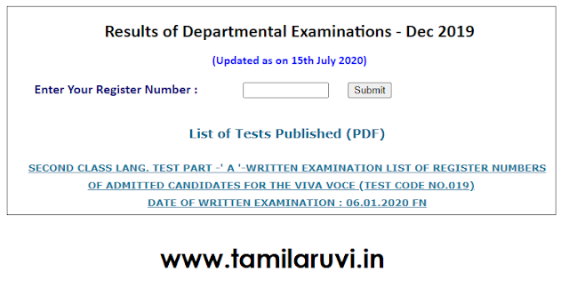 TNPSC - Results of Departmental Examinations - Dec 2019 Published