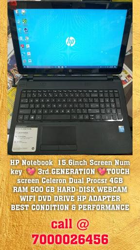 बेहद कम दाम में लैपटॉप प्राप्त करें
