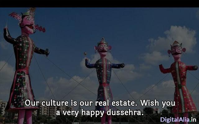download images of dussehra